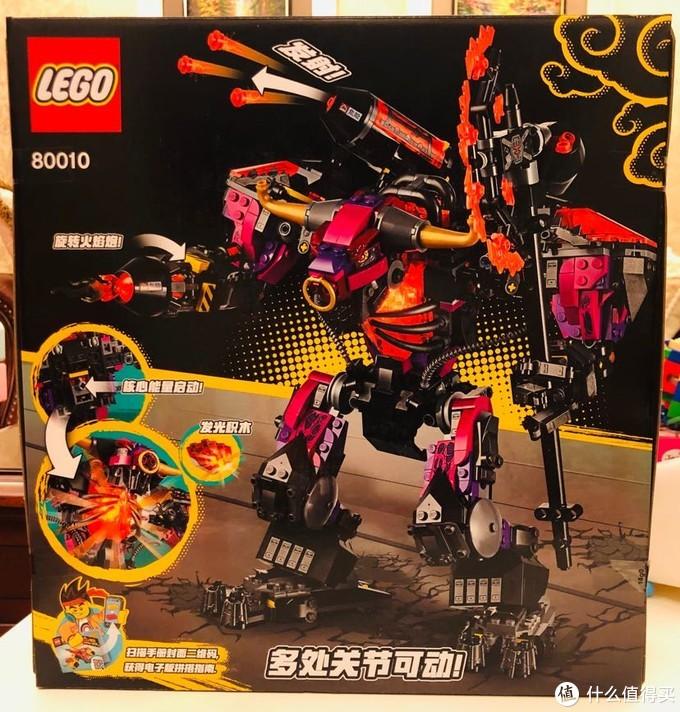 GoLe MK 80010 牛魔王
