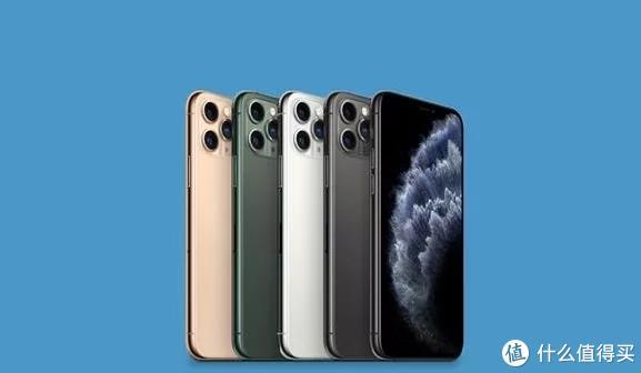 iPhone12九月不见不散, A14+六种颜色+磨砂后壳, 价格感人泪目!