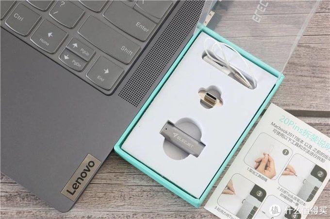 给本本最佳的呵护,全功能USB-C扩展更便捷,电友黑科技MagJet磁吸头惊艳亮相