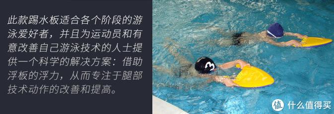 亲历带娃游泳,分享7类17种泳具、护具选购指南与避坑建议