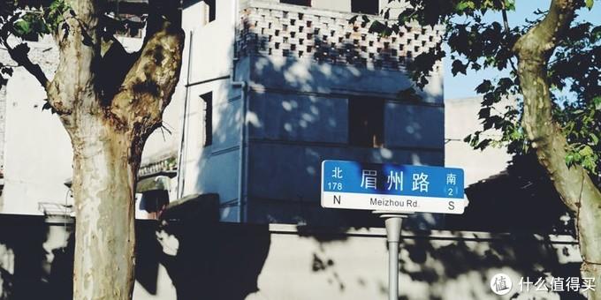 一路感受到了杨浦大翻新的过程,各种拆迁地区