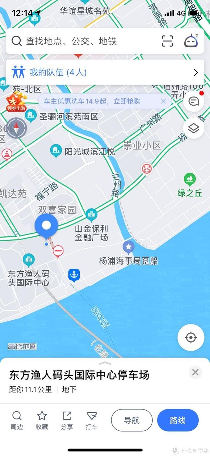 杨浦 东外滩走走拍拍!