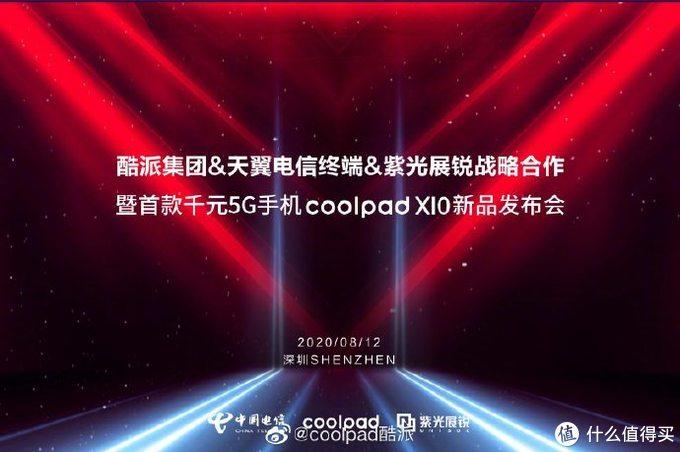酷派将发布coolpad X10 5G新机,搭载紫光展锐芯片,锁定千元级产品市场