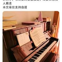 500能干什么?能买一台立式钢琴!