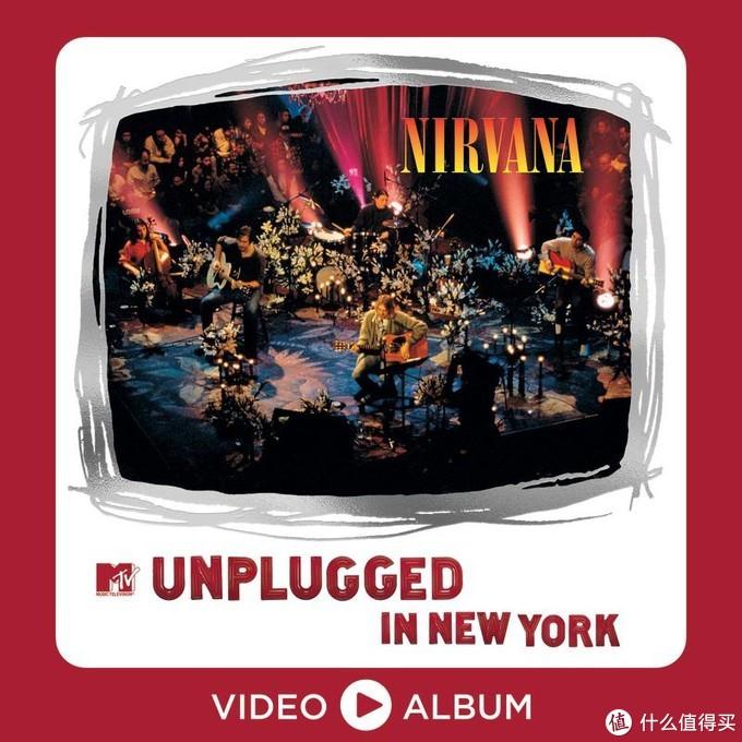 Unplugged,个人心目中Nirvana的巅峰表现