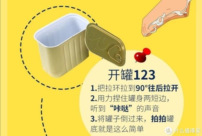 精选五款开胃罐头,试吃后推荐这两款下饭神器,体验罐头的N+1种吃法