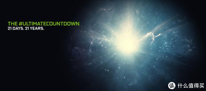 """NVIDIA或将在8月31日公布下一代""""Ampere""""安培架构游戏卡"""