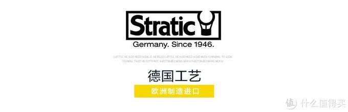 我的出差装备,中信银行推荐办卡赠送的Stratic平流层20寸拉杆箱