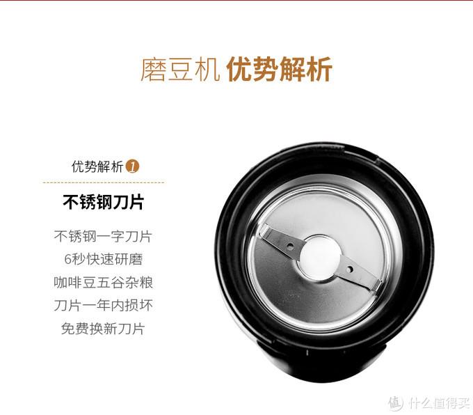 图片来自京东某商品介绍页面