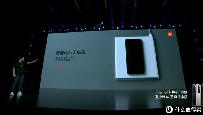 小米发布智能追踪无线充电器,随手摆放也可以充电,可自动先后充两台设备