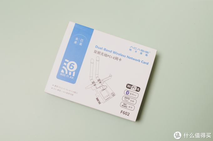 家庭网络升级计划篇一:将无线进行到底,英特尔AX200网卡升级体验