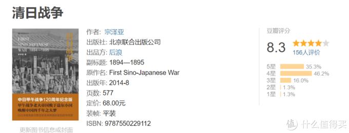 多维度了解日本,20本不容错过的好书推荐