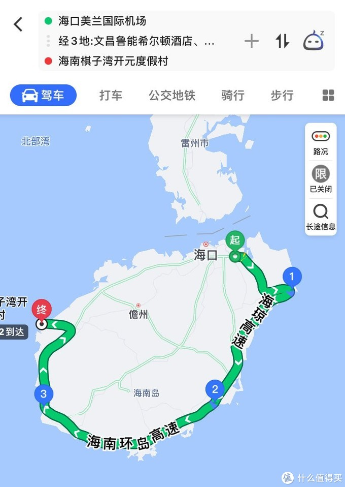 9天8晚海南环岛自驾游,箱包和影音装备分享