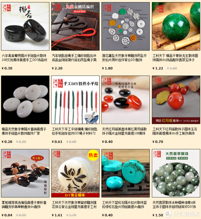 古风手链全攻略:DIY材料、搭配、教程、原料店铺、平价成品店铺,一次全给够