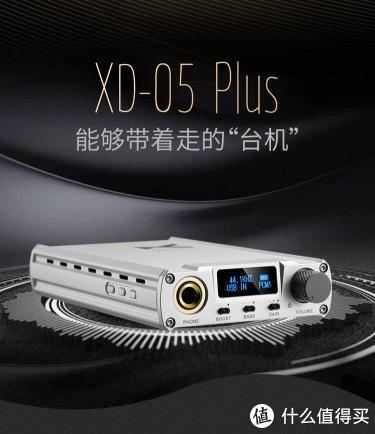 都说AKG K701需要大电流,为什么耳放都没标注过?