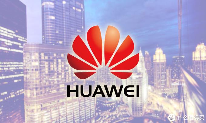 华为海思首次进入全球半导体十强,上半年营收大涨49%