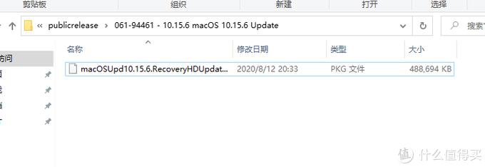 黑苹果在线安装U盘制作