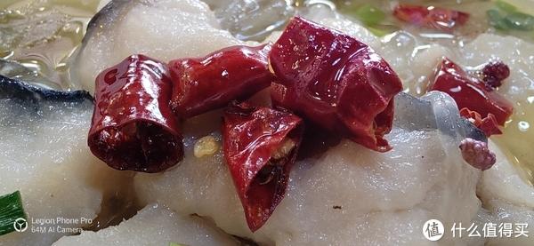 (拯救者电竞手机的随手一拍,这份酸菜鱼是不是挺诱人的呢~)
