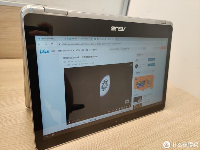 让人又爱又恨的新玩物-Chromebook Asus Flip C302