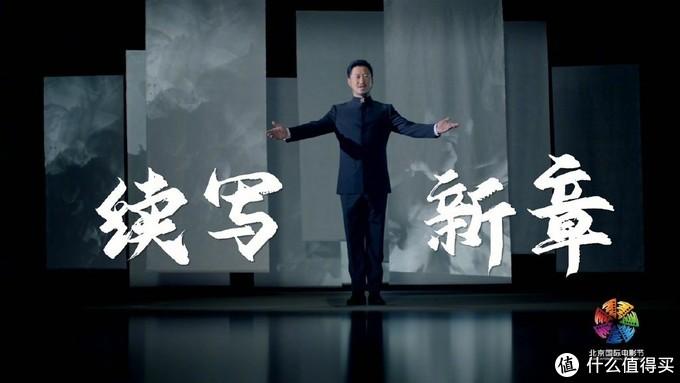 北京电影节终于发布了份审美在线海报,吴京担任本届形象大使,将于8月22日-29日举办
