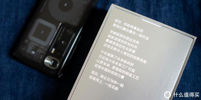 十周年献礼!小米10至尊纪念版,一场关于科技的畅想