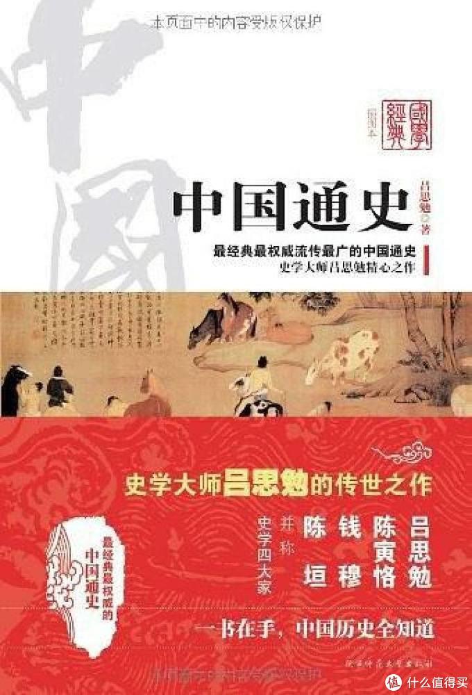 波谲云诡几千年,一夕之间王朝换——历史类书籍推荐,帮你了解中国历史