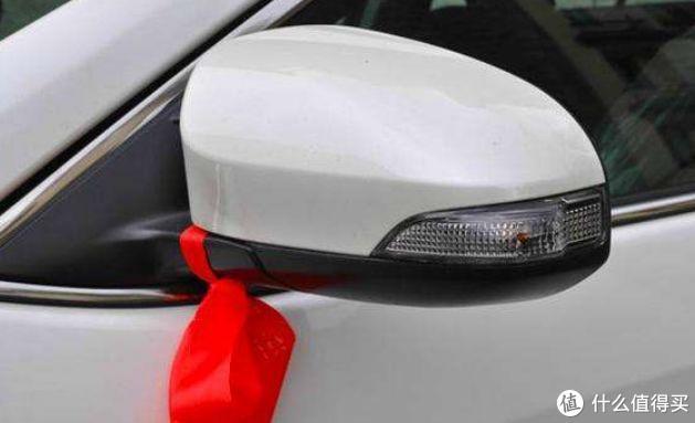 买车看到这条红绳要立即摘掉,以免大麻烦