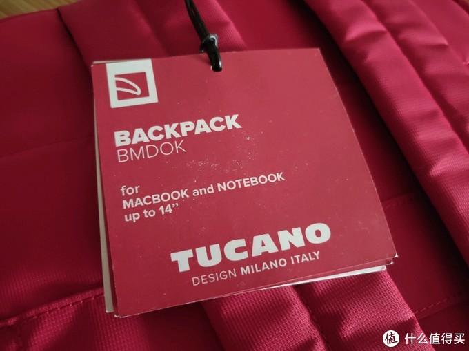"""招商银行2020年开学""""大红包"""":来自艺术之都米兰的TUCANO红色双肩包,展示!"""
