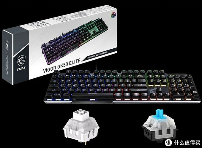 msi微星 发布VIGOR GK50 ELITE游戏键盘、CLUTCH GM08鼠标等外设
