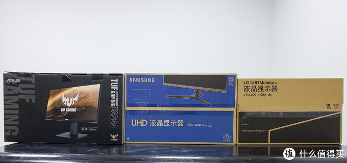 包装外壳对比,还是我们打人硕给力一点。印刷的彩壳包装。 LG 三星的都是牛皮纸包装。