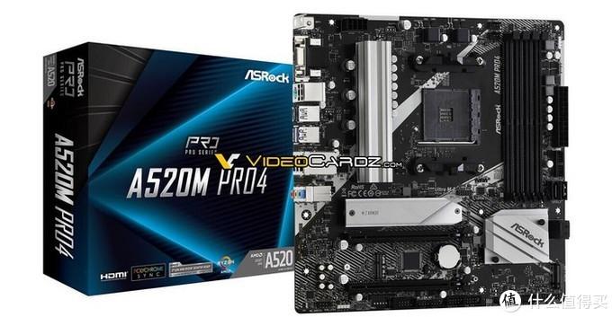 华擎A520M Pro4曝光,不支持PCIe 4.0,Ryzen 4000G APU好搭档