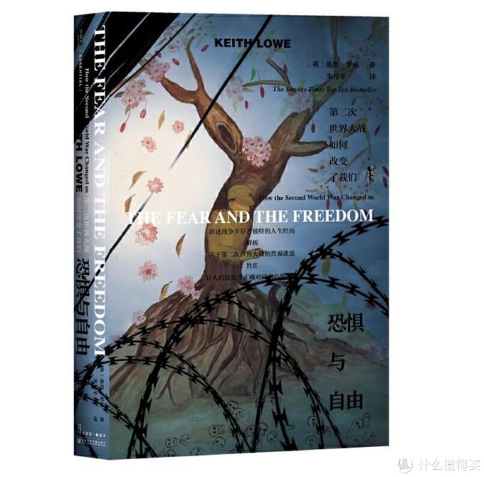 书展翻了100多本书,我给你挑出了这15本,看完购物车就满了!文末大手笔送书~