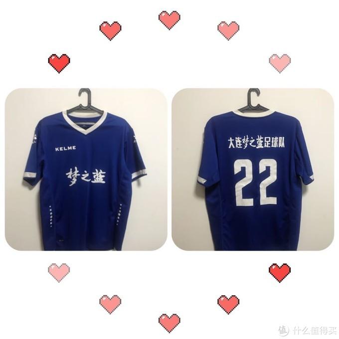 这件T恤有故事:老男孩的足球梦,永不落幕!
