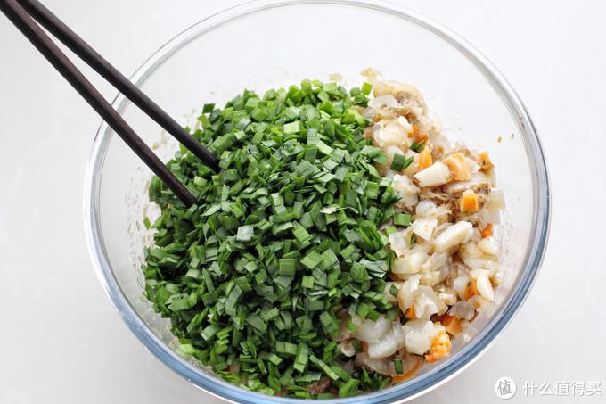 这海鲜大家都爱吃,拿来调馅包饺子鲜美的不可思议,饺子控要试试