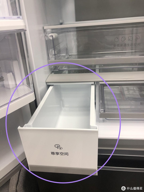 七夕在即,不如送她件重量级的礼物——容声BCD-452WD16MPA母婴臻储智能冰箱开箱体验