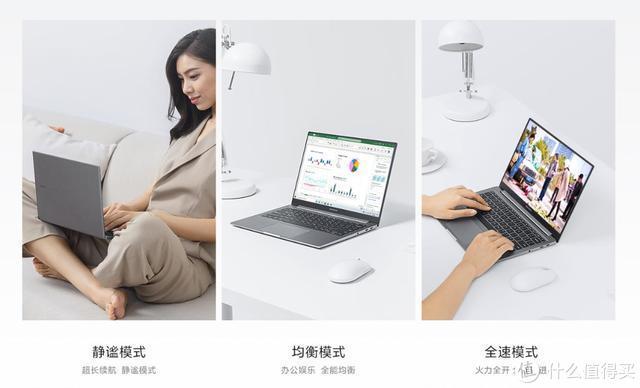 轻薄笔记本如何选择?RedmiBook Air 13 对比 苹果MacBook Air