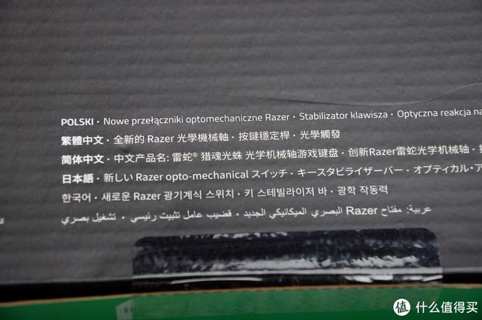 首次征稿获奖——雷蛇猎魂光蛛104键RGB背光机械键盘
