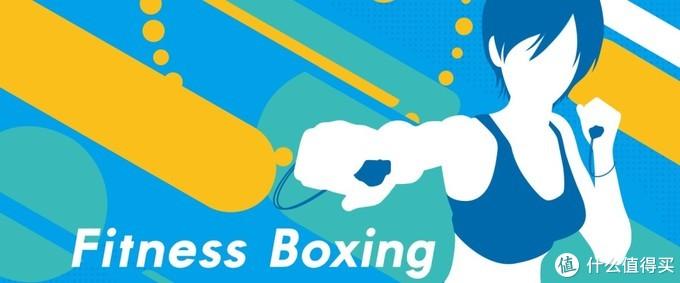 官方动作指导:《有氧拳击》这么练才安全!附带多个有氧健身、保护膝盖小窍门和必备装备,值得收藏!!