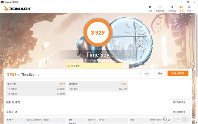 Redmi品牌首款游戏本——Redmi G首发评测