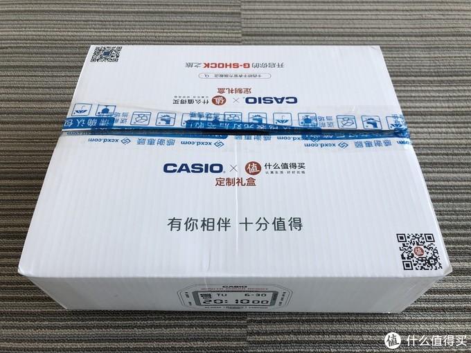 《到站秀》第329弹:CASIO x 什么值得买限量礼盒