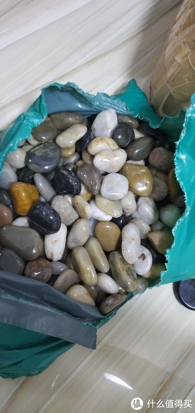 鹅卵石(豆石)