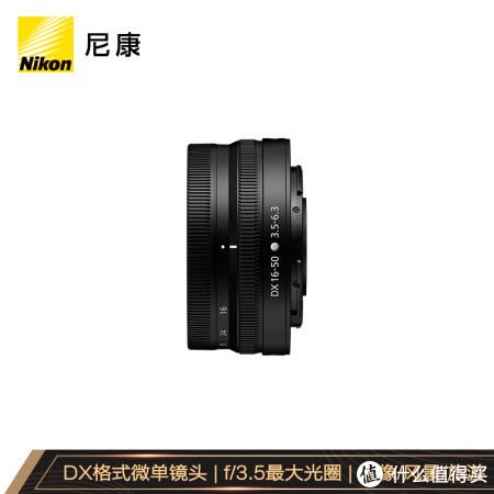 APS-C画幅无反(微单)机身及镜头装备推荐