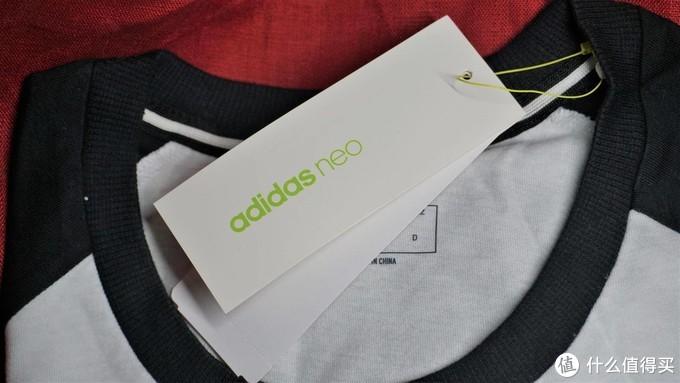 我的唯品会第一单,穿着舒适的adidas neo休闲运动T恤晒单