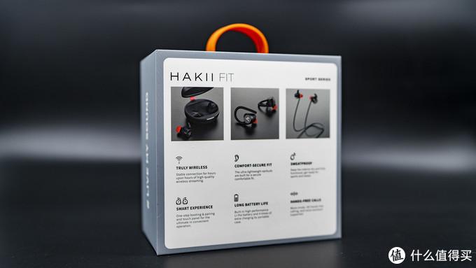 休闲,运动我全都要——HAKII FIT真无线蓝牙耳机