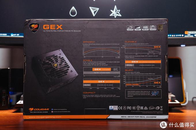 电脑升级记,稳定的输出,省电更安静:骨伽GEX750金牌全模组电源