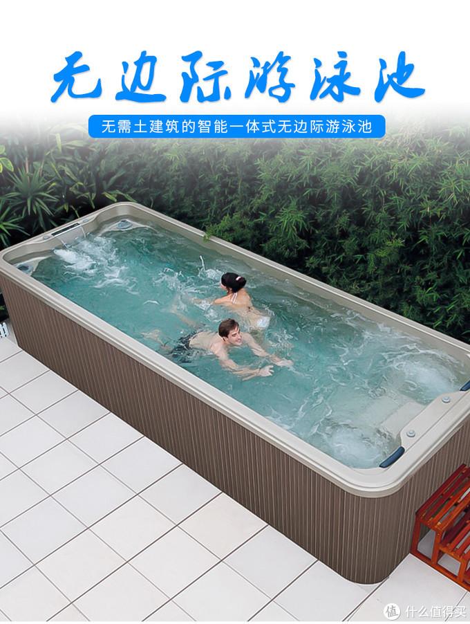 家里如果因为有了高尔夫场而没啥空间放泳池的可以考虑这种无边际泳池