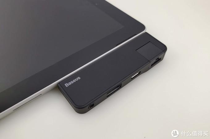 苏菲狗增强神器——倍思Baseus HUB Surface Go扩展坞晒单