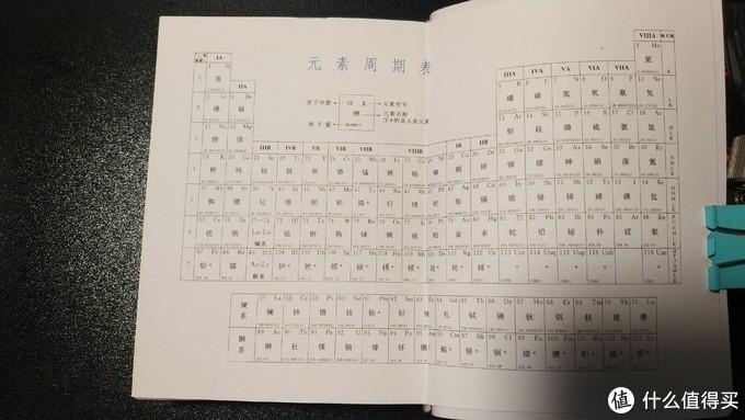 国民好书——《新华字典》第12版(单色版/双色版)