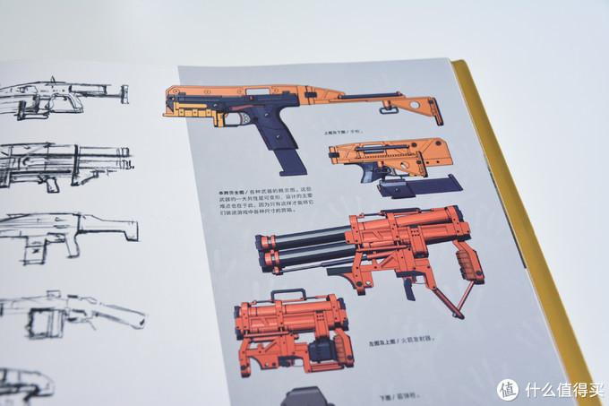 设定集内的武器详图,为了可以放进模块化的快递箱,武器都是可折叠设计
