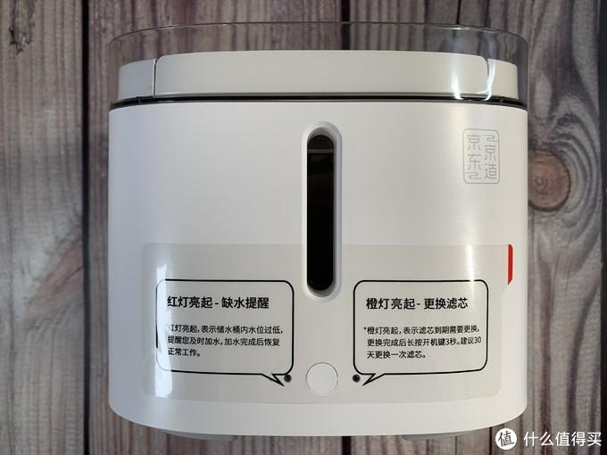 让喵星人爱上喝水----京东京造宠物饮水机